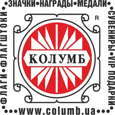 Колумб_логотип_надписи1.jpg